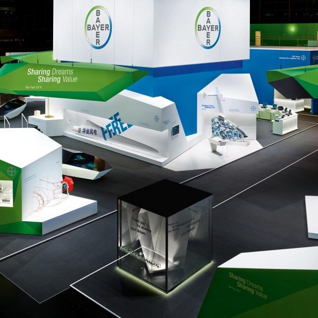 Bayer MaterialScience Messe K Sharing Dreams, Sharing Value